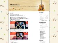 http://hirokizm.jugem.jp/