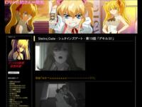 Steins;Gate - シュタインズゲート - 第19話 「デキルヨ!」のスクリーンショット