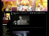Steins;Gate - シュタインズゲート - 第24話 「終わりと始まりのプロローグ」のスクリーンショット