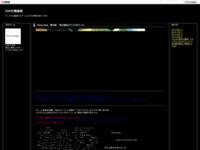 Steins;Gate 第18話 「自己相似のアンドロギュノス」のスクリーンショット