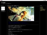 Steins;Gate 第19話 「無限連鎖のアポトーシス」のスクリーンショット