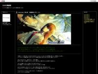 Steins;Gate 第20話 「怨嗟断絶のアポトーシス」のスクリーンショット
