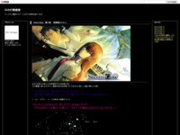 Steins;Gate 第21話 「因果律のメルト」のスクリーンショット