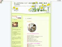 http://hrbeautyfree.blog38.fc2.com/
