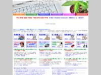 システム開発,WEB開発,富山・スクリーンショット