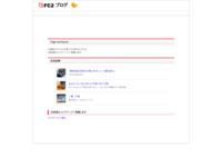 ローリング☆ガールズ 2話「世界のまん中」のスクリーンショット