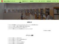 http://imc.kaetsu.ac.jp/