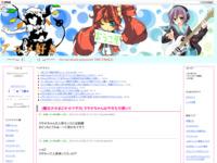 [魔法少女まどか☆マギカ] さやかちゃんは今年も可愛い!!のスクリーンショット