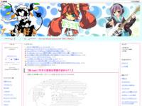 【咲-Saki-】竹井久部長は笑壺の会カワイイ11.2のスクリーンショット