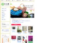 アジアン雑貨,中国・台湾輸入雑貨通販|在公園 - in the park