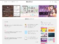 TRUE BLUE Official Web Site