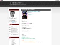魔法科高校の劣等生 第21話「横浜騒乱編III」のスクリーンショット