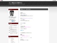 甲鉄城のカバネリ 第4話「流る血潮」のスクリーンショット