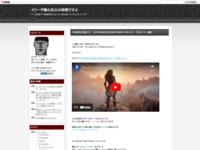 大自然を生き抜こう! PS4「HORIZON ZERO DAWN (ホライゾン ゼロドーン)」購入のスクリーンショット