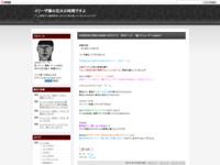 HORIZON ZERO DAWN (ホライゾン ゼロドーン)  強くてニューゲームktkr!!のスクリーンショット