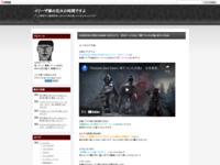 HORIZON ZERO DAWN (ホライゾン ゼロドーン)DLC 「凍てついた大地」をやってみるのスクリーンショット