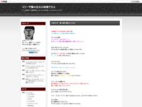 いぬやしき 第10話「東京の人たち」のスクリーンショット