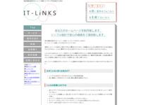 ホームーページ制作 IT-LINKS・スクリーンショット