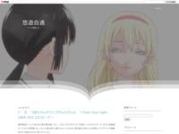 (*´Д`*)桜ちゃんのリンゴぴょんぴょん ~Fate/stay night UBW #25 エピローグ~のスクリーンショット