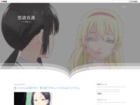 亜人ちゃんは語りたい 第3話「サキュバスさんはいい大人」のスクリーンショット