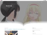 亜人ちゃんは語りたい 第9話「亜人ちゃんは試したい」のスクリーンショット
