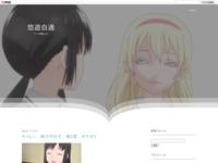 セイレン 桃乃今日子 第2章 オサガリのスクリーンショット