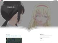 幼女戦記 第10話「勝利への道」のスクリーンショット