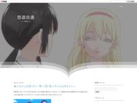 亜人ちゃんは語りたい 第11話「亜人ちゃんは支えたい」のスクリーンショット