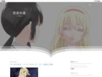 ダンまち外伝 ソード・オラトリア #1 剣姫と妖精のスクリーンショット