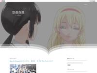 BanG Dream!(バンドリ) #12 キラキラしちゃった!?のスクリーンショット