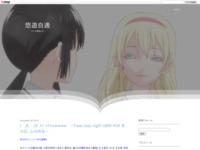 (´Д`;)ボクジャナイwwwww ~Fate/stay night UBW #08 冬の日、心の所在~のスクリーンショット