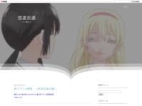 終了アニメ感想 ~四月は君の嘘~のスクリーンショット