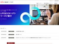 http://jp.fujitsu.com/group/personal/