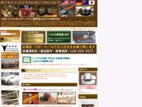 アメリカ雑貨 USAバックル&ベルト販売 JUN-COMPANY