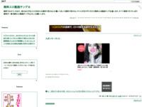 無料エロ動画チング☆・スクリーンショット