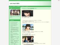アマガミSS+ plus 第1話 「絢辻詞編 前編 ユウワク」 のスクリーンショット