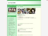 「氷菓」 上映会が開催!のスクリーンショット