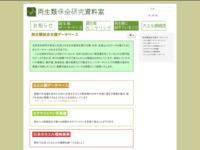 http://kaerutanteidan.jp/index.php/database