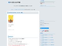 HUNTER×HUNTER No.326 開戦のスクリーンショット