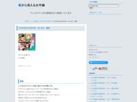 HUNTER×HUNTER No.332 喝采のスクリーンショット