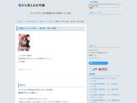 灼眼のシャナⅢ-FINAL- 第24話 涯てより開くのスクリーンショット