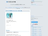 咲-Saki- 阿知賀編 episode of side-A 第5局 強豪のスクリーンショット