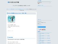 咲-Saki- 阿知賀編 episode of side-A 第6局 奪回のスクリーンショット