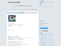 ソードアート・オンラインII 第7話 紅の記憶のスクリーンショット