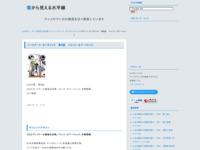 ソードアート・オンラインII 第8話 バレット・オブ・バレッツのスクリーンショット