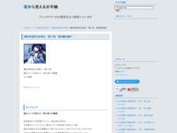 魔法科高校の劣等生 第21話 横浜騒乱編IIIのスクリーンショット