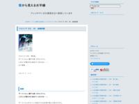 アルドノア・ゼロ 09 追憶装置のスクリーンショット