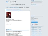 魔法科高校の劣等生 第26話 横浜騒乱編VIIIのスクリーンショット