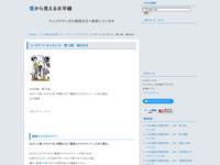 ソードアート・オンラインII 第15話 湖の女王のスクリーンショット