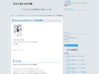 selector spread WIXOSS 04 その妄想は爆走のスクリーンショット